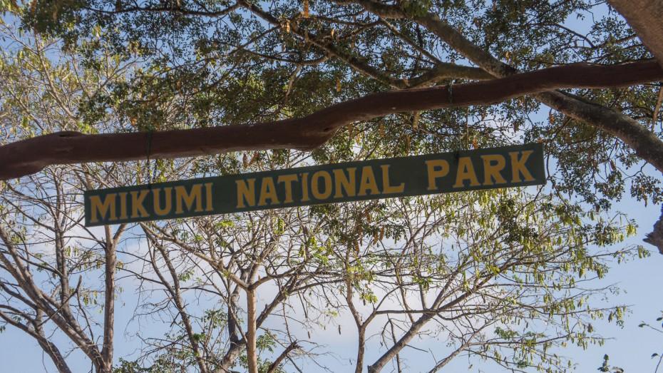 Main entrance to Mikumi National Park